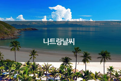 http://www.tourmiso.co.kr/assets/img/upload/blog/WekE3UJyNnb6.jpg